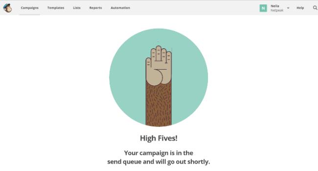 Email-рассылка для новичков в MailChimp