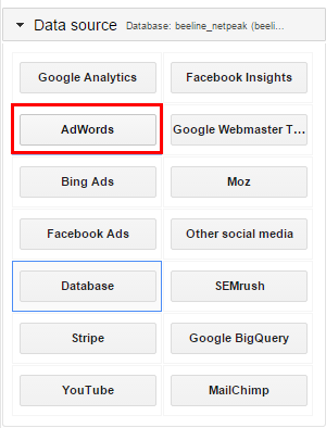 В меню DataSource выбираем AdWords