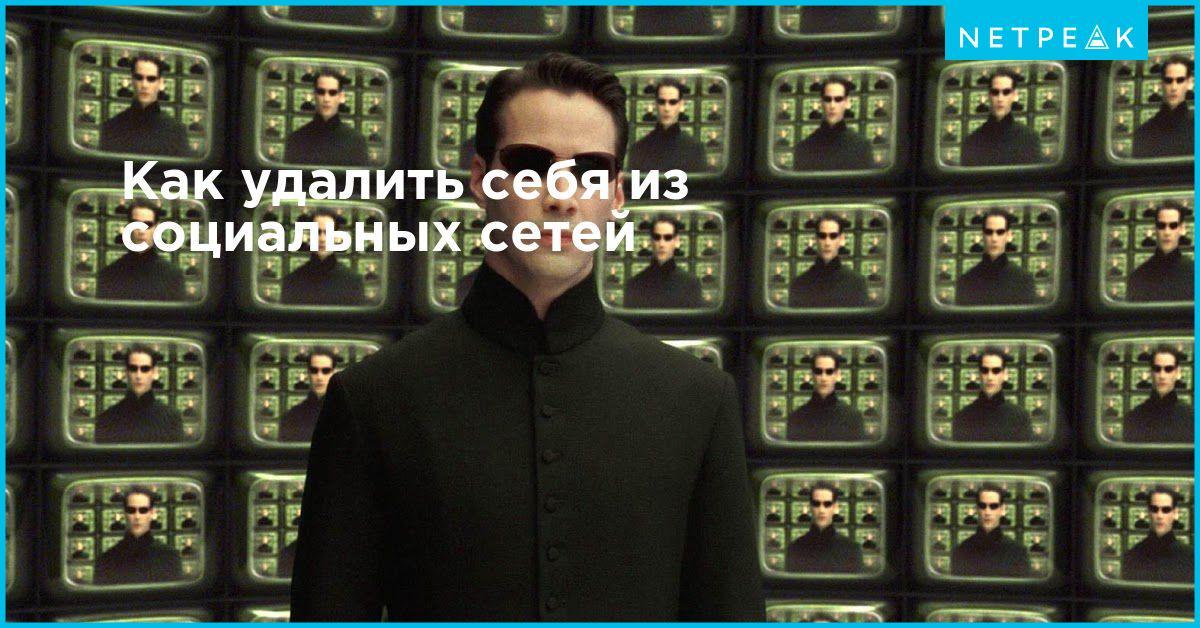 Как восстановить удаленное фото ВКонтакте