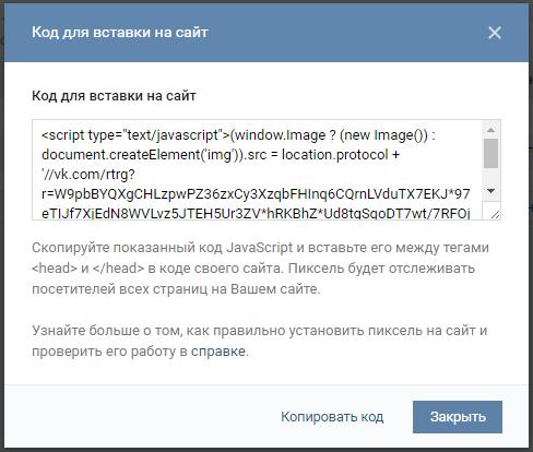 Если у вас нет доступа к коду сайта, просто обратитесь к своим системным администраторам (или разработчикам)