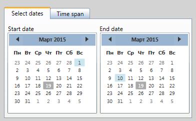 В окне Select dates вы можете указать статическую дату начала (start date) и дату завершения (end date) для выгрузки необходимых данных