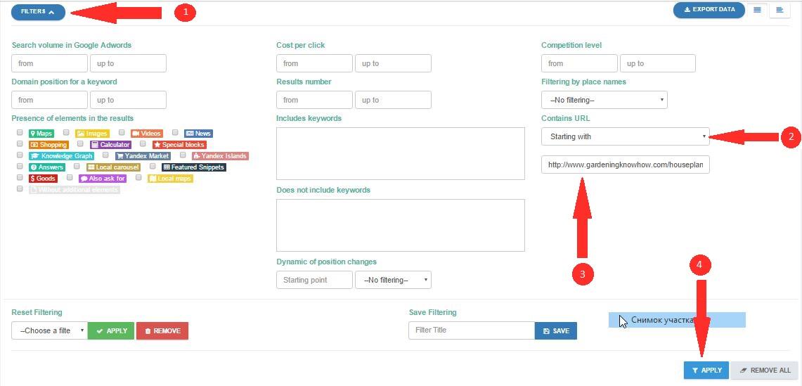 filters, URL, reset filering