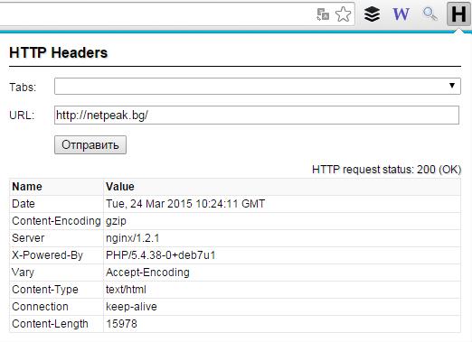 HTTP Headers – с един клик показва HTTP заглавията на страницата, върнати от сървъра