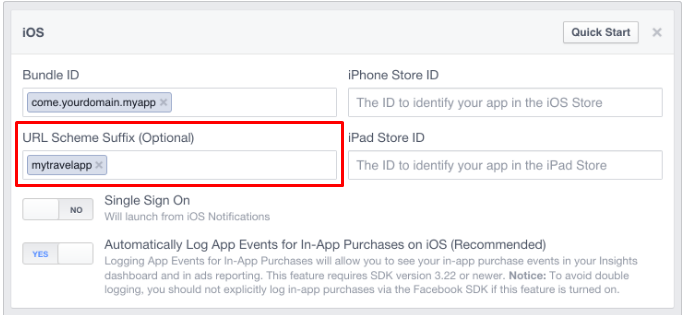 Как найти ID App Store из URL App Store