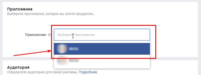 Как создать группы объявлений в Facebook