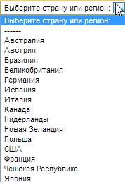 AdWords Express доступна не во всех странах