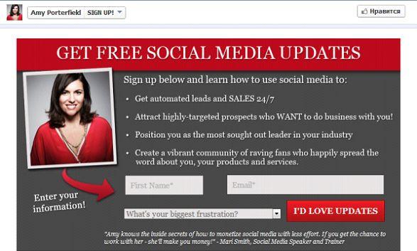 Get free social media updates