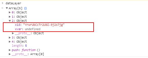 "Тип данных ""undefined"" в Google Tag Manager"