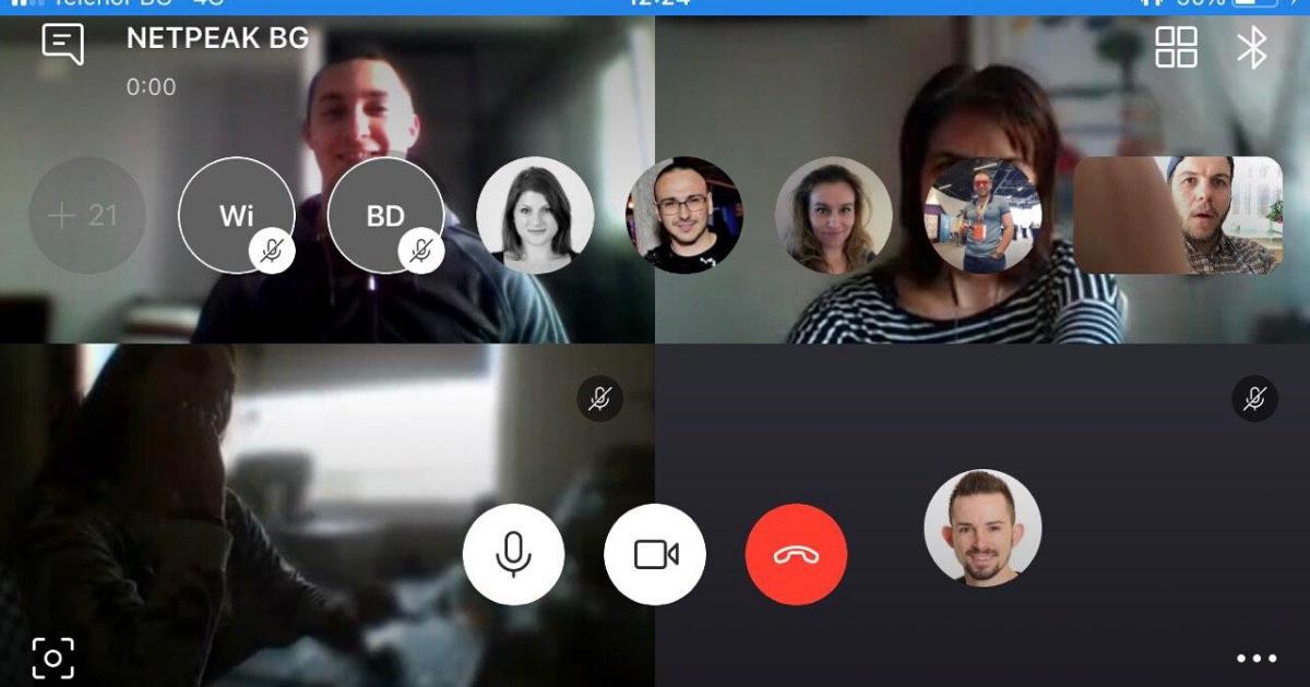 Ето пример и от петъчната среща на целия екип на Netpeak, която се проведе чрез Skype video call