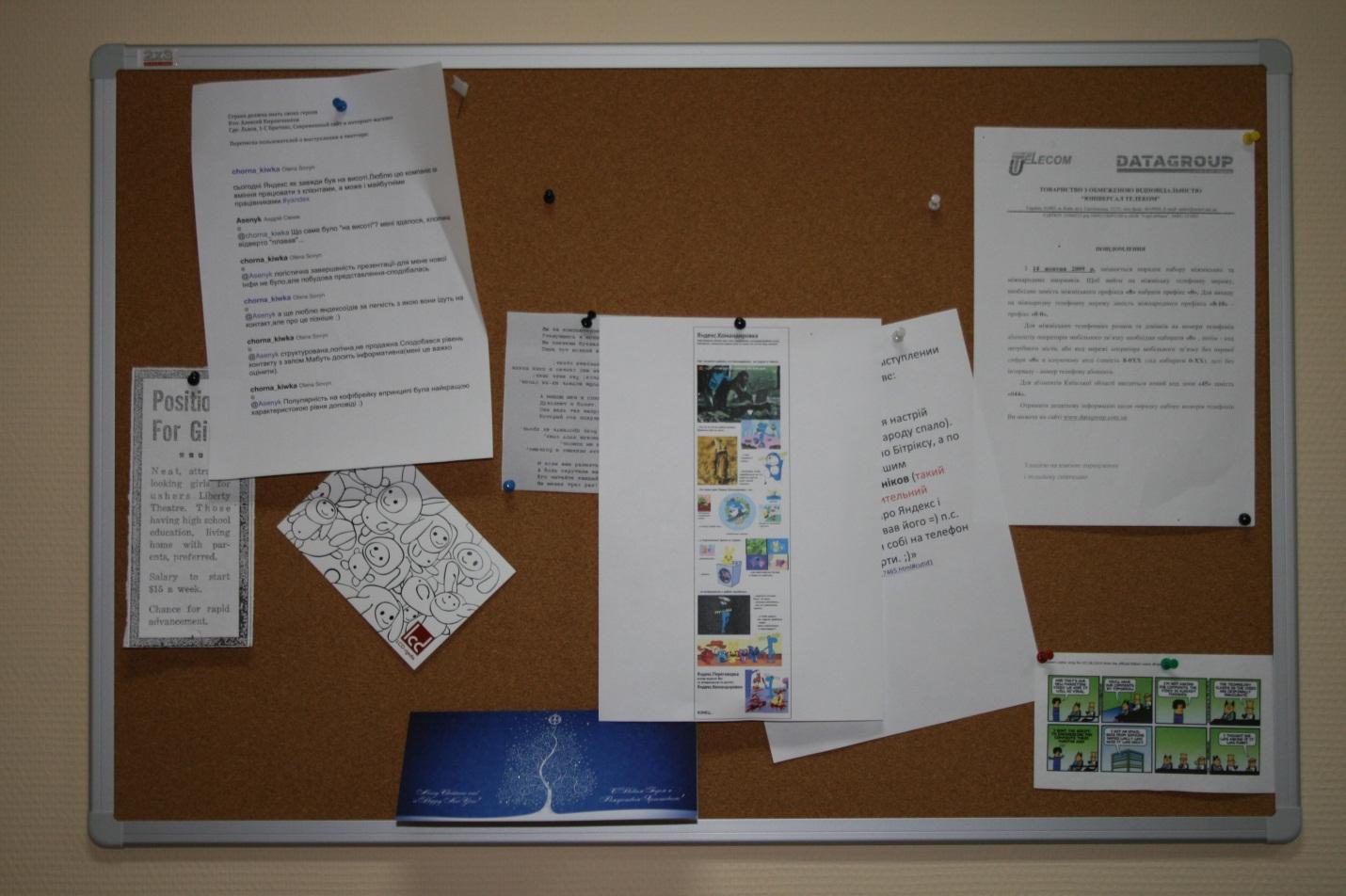 Твиты, посты и комментарии на доске