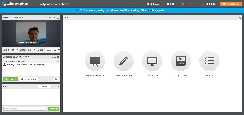 Платформа для бесплатных вебинаров Clickwebinar.