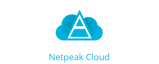 Netpeak Cloud