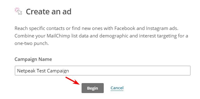 """Задайте име на кампанията си и натиснете върху бутона """"Begin"""""""