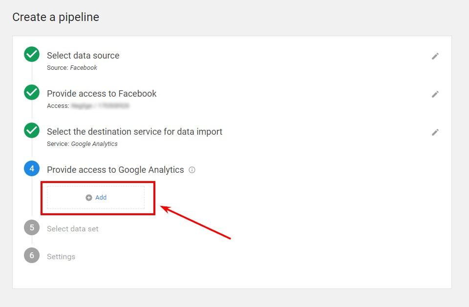 Добавяне на съществуващ достъп до Google Анализ