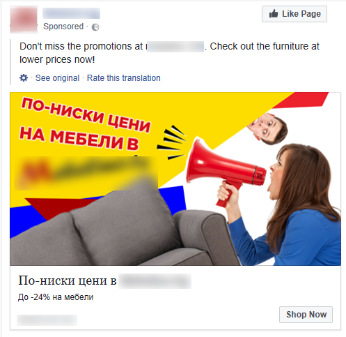 Това е на Desktop News Feed