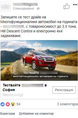 пример на Lead Ad
