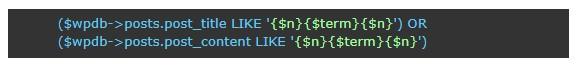 В по-старите версии на WordPress няма концепция за сортиране на резултатите по релевантност, като се ползва прост SQL LIKE