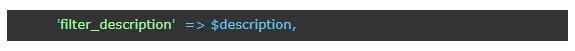 След като намерите контролера, модифицирайте следния ред