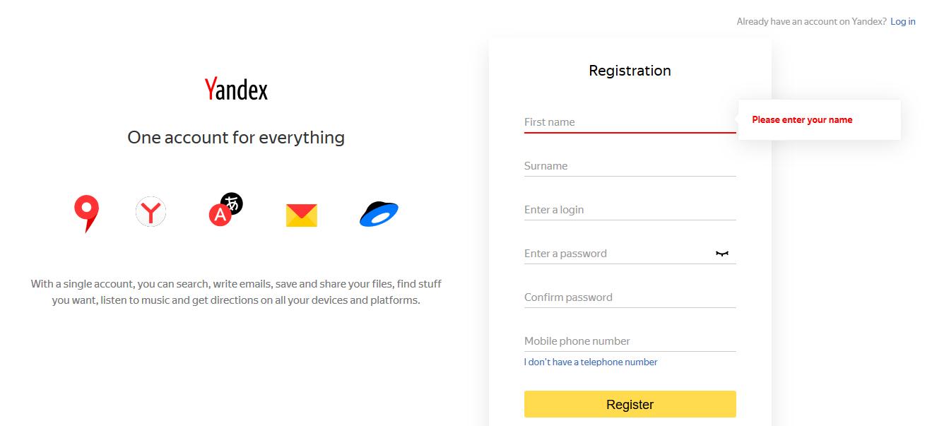 Нуждаете се от потребителски акаунт в Yandex, за да работите с Yandex.Metrica