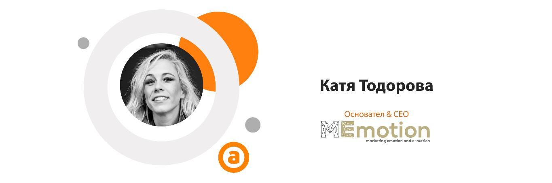 Катя Тодорова, Founder & CEO в MEmotion