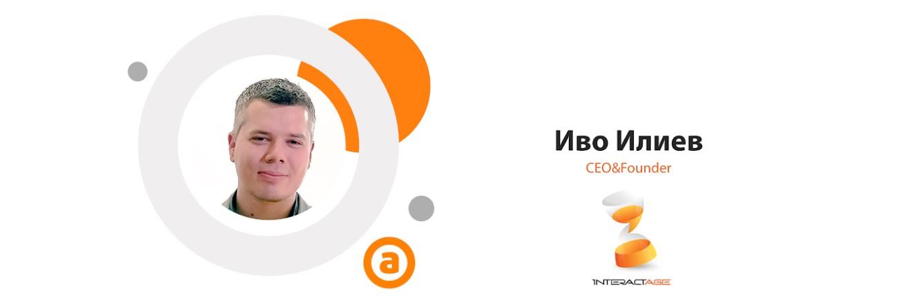 Иво Илиев, CEO&Founder в InteractAge