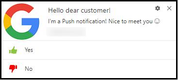 Браузерно push известие с бутони