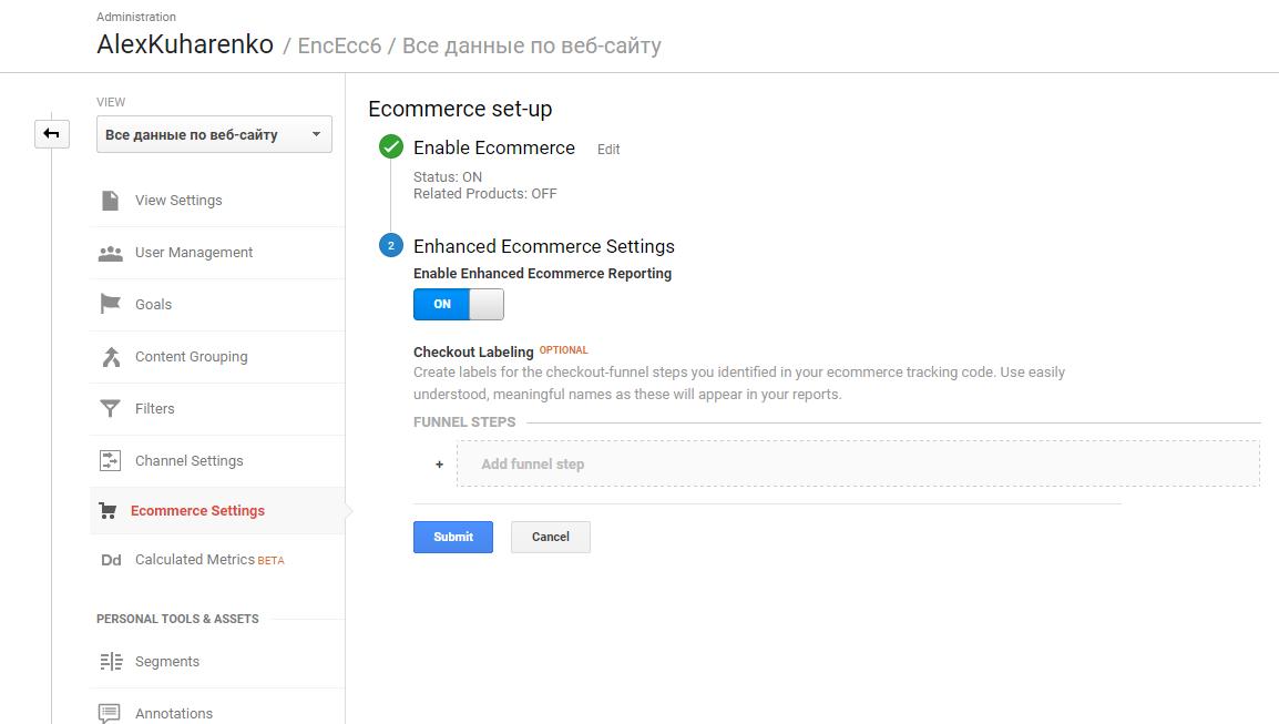 На първо място трябва да се активират отчетите в подобрената електронна търговия в Google Analytics