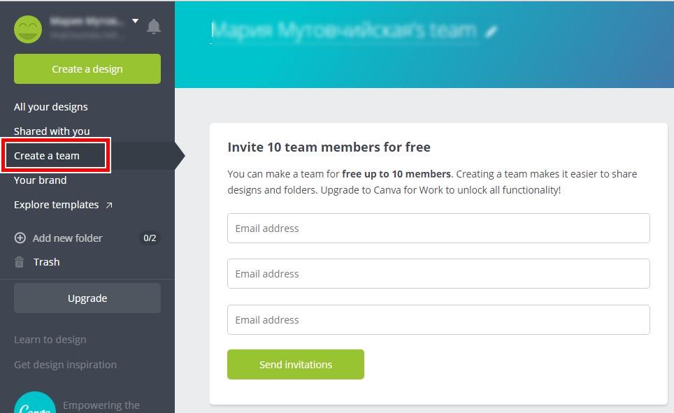 Ако ще работите заедно с колегите върху банерите и трябва да осигурите за тях достъп за редактиране, използвайте опцията за работа в екип