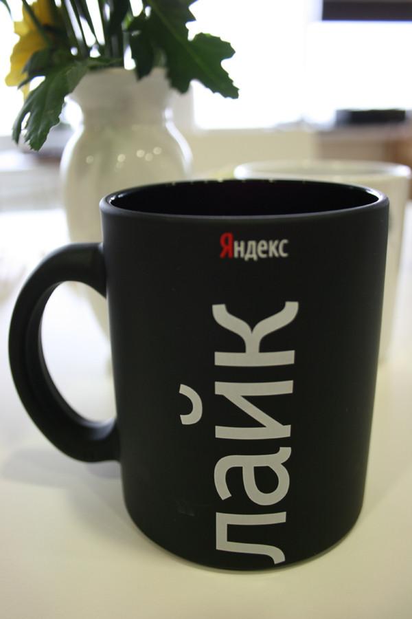Яндекс лайк чашка