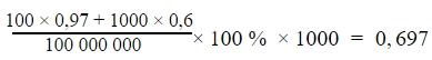 Да приложим стойностите в спомената преди формула