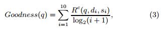 значение для запроса q определяется
