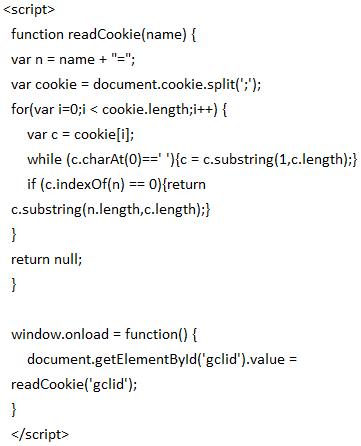 Код на Java Script для извлечения gclid из cookie