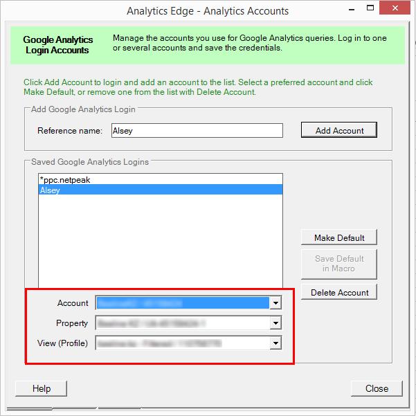 Далее вы можете указать аккаунт, ресурс и представление Google Analytics, которые будут установлены по умолчанию при выборе добавленного вами аккаунта Google