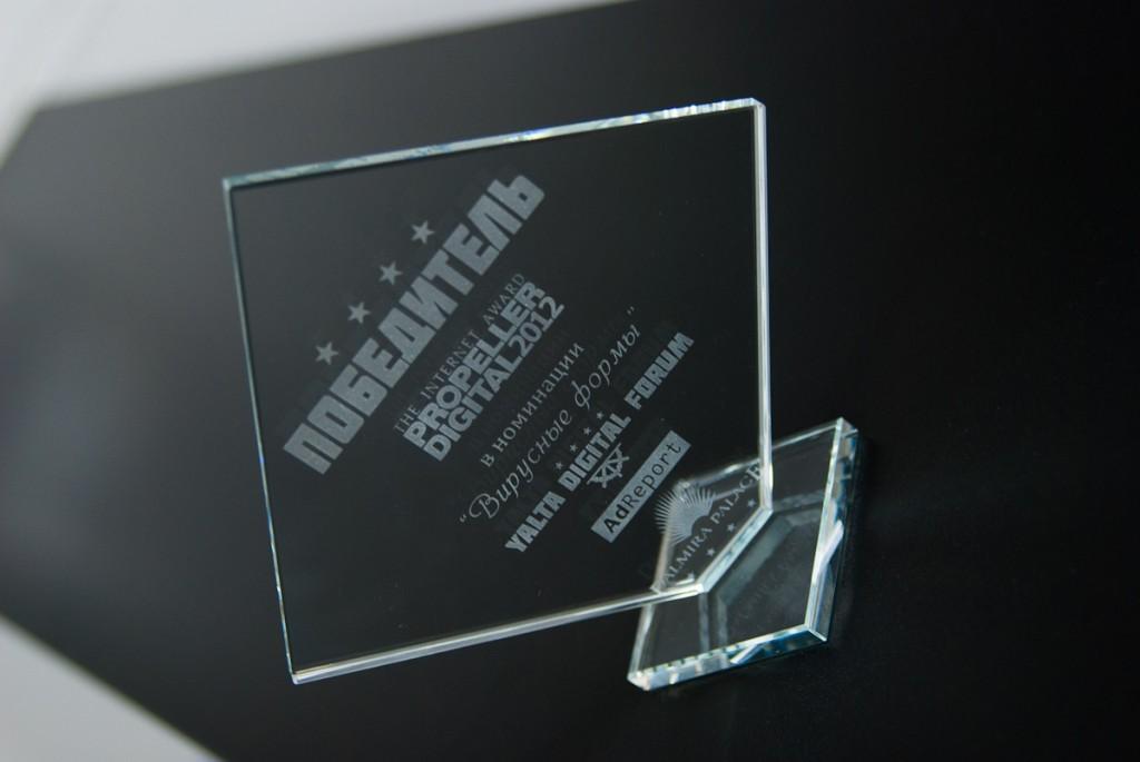 победитель номинации