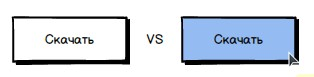 Добавить hover-эффект при наведении на кнопку
