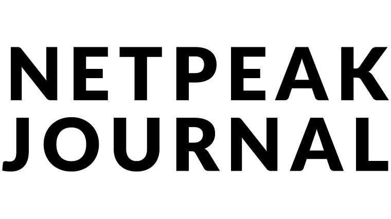 Netpeak Journal