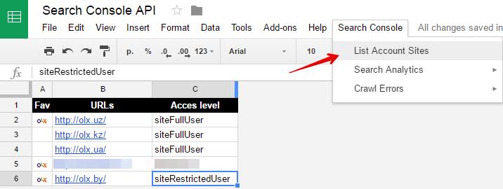 Перейдите на вкладку «Search Console» и в выпадающем меню выберите «List Account Sites»