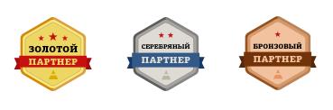Рейтинг партнеров агентства Netpeak