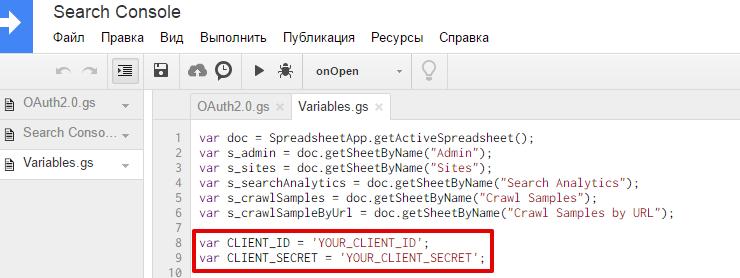 Установите сервис в проекте Apps Script
