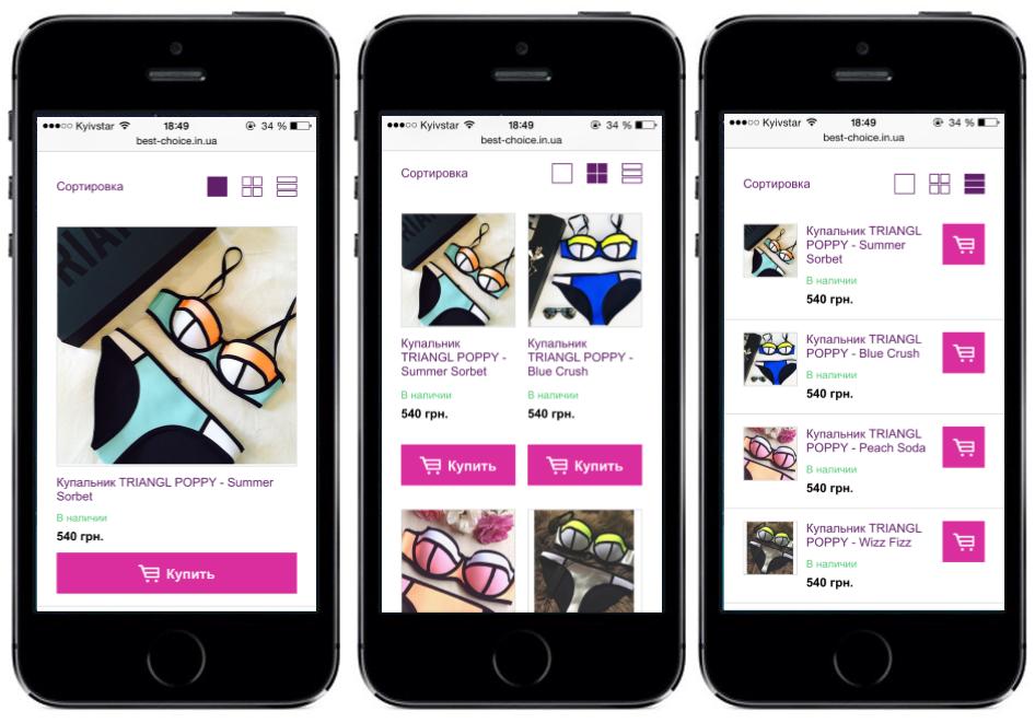 В мобильной версии сайта размещайте товары в две колонки
