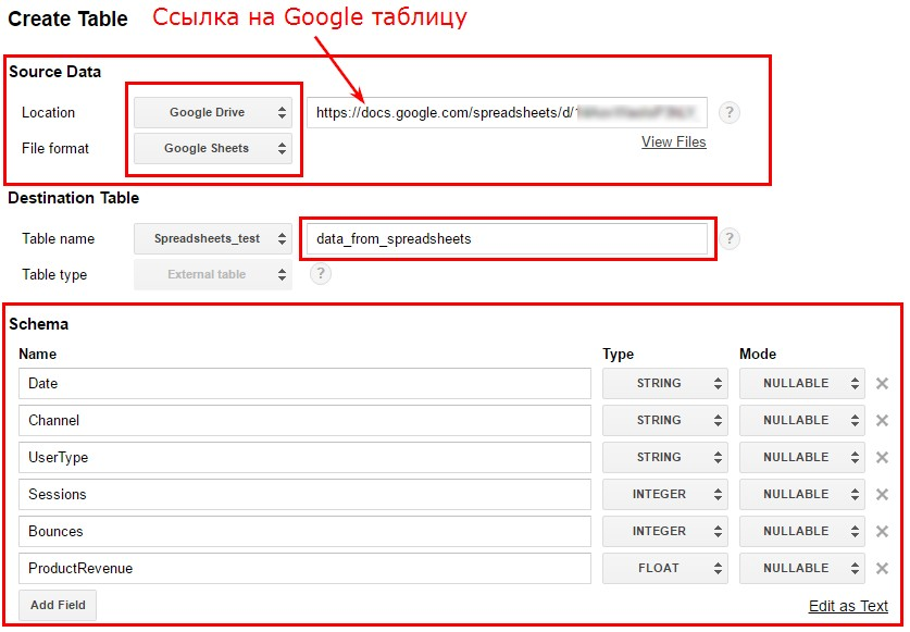 Загрузка данных из Google Таблицы непосредственно из интерфейса Google BigQuery