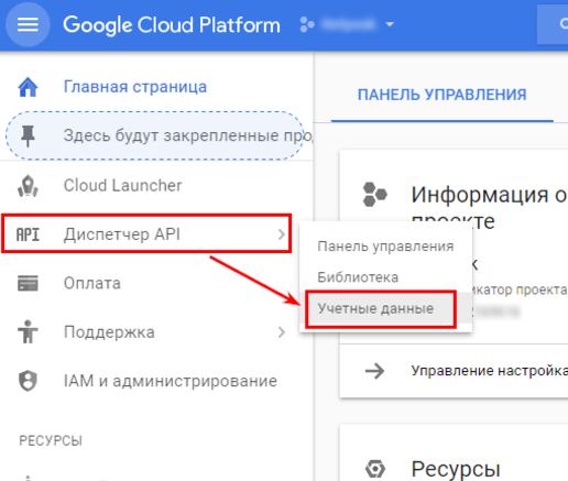 Как пройти аутентификацию в Google Analytics в пакете RGA