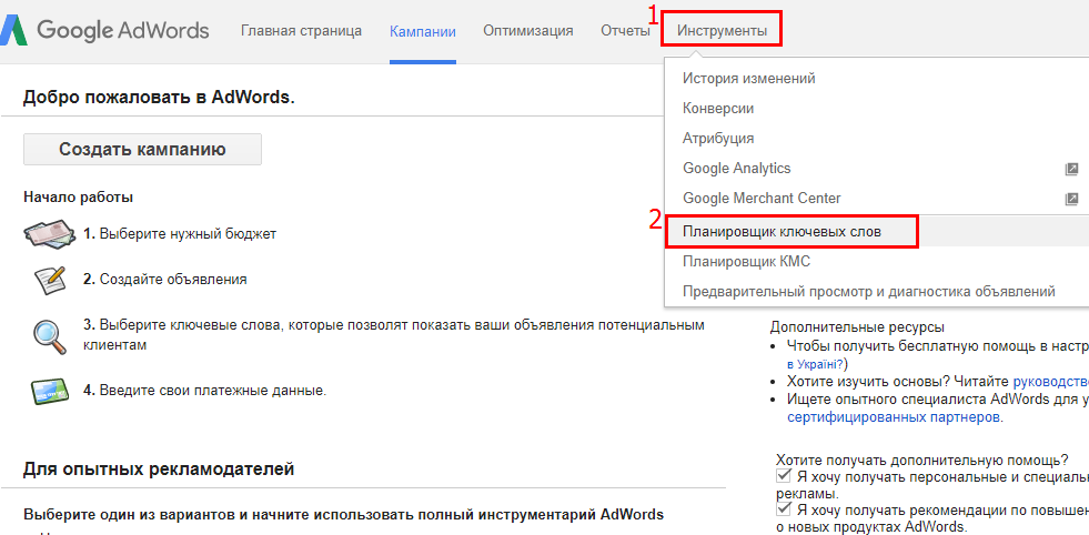 хостинг скриншотов формата jpg
