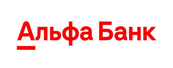 Альфа-банк одобрил первые заявки