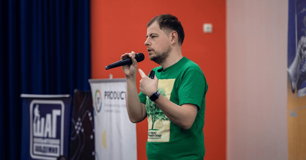 Андрей Чумаченко