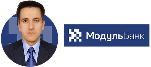Антон Липатов, управляющий директор Модульбанка