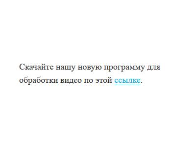 Анкор ссылки должен соответствовать тому, что увидит пользователь, перейдя на страницу