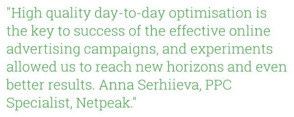 Anna Serhiieva comment