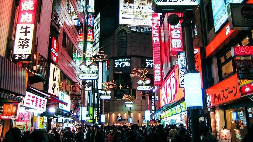 Японская любовь к ярким цветам заметна везде