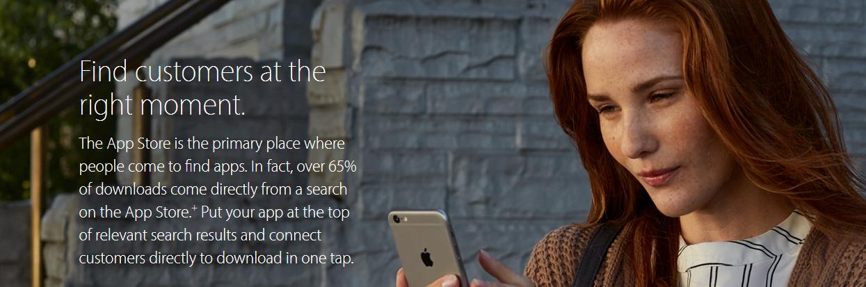 Apple официално стартира реклама а търсачки